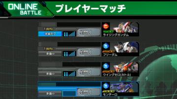 PS4『機動戦士ガンダム エクストリームバーサス マキシブースト ON オンライン先行体験会』2020-06-27 身内戦 アイキャッチ画像