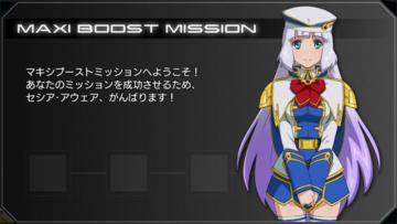 アイキャッチ画像 PS4『機動戦士ガンダム エクストリームバーサス マキシブースト ON』2020-07-30 マキシブーストミッション