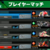 PS4『機動戦士ガンダム エクストリームバーサス マキシブースト ON オンライン先行体験会』2020-07-05 身内戦 アイキャッチ画像