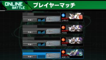 PS4『機動戦士ガンダム エクストリームバーサス マキシブースト ON オンライン先行体験会』2020-07-19 身内戦 アイキャッチ画像
